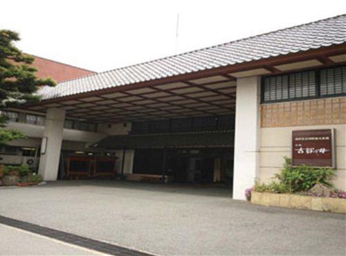 古賀乃井飯店 (Hotel Hokuriku Koganoi)